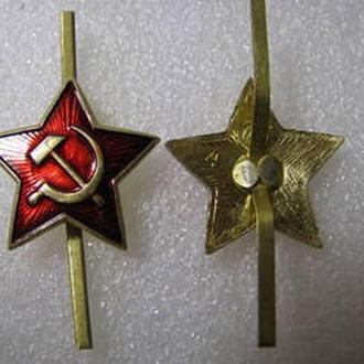 Звездочка красная на пилотку.СССР.есть опт.