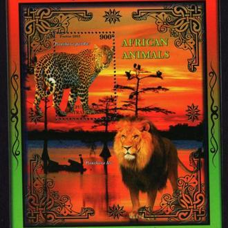 ЦАР 2015 ** Фауна Леопарды Львы Хищные Кошки БЛ MNH