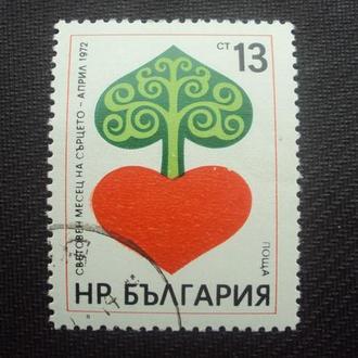 Болгария 1973г.гаш.