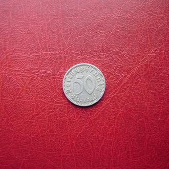Германия. Рейх 50 пфеннигов 1935 А