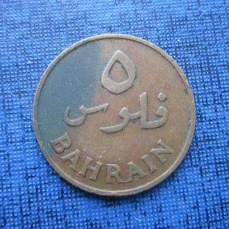 монета 5 филс Бахрейн 1965