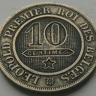 Бельгия 10 сантимов 1861 года СОСТОЯНИЕ!!!