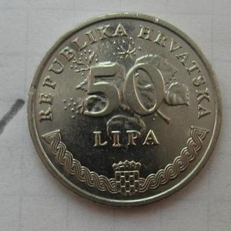 ХОРВАТИЯ 50 липа 1993 года.