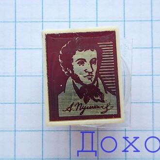 Значок А. Пушкин пластмасс