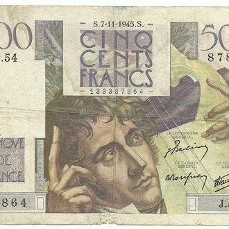 Франция 500 франков 07.11.1945