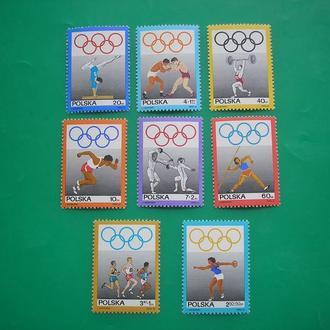 Польша  1969 Спорт Олимпиада    MNH Люкс!