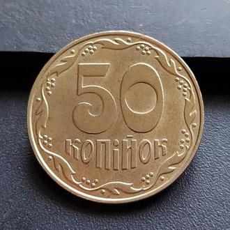 MN Украина 50 копеек 2008 г.