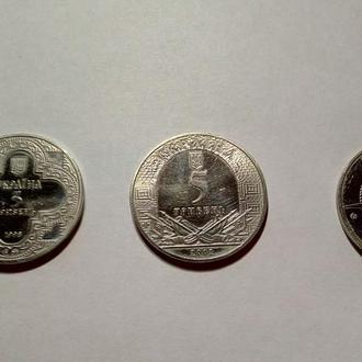 3 памятных и юбилейных монеты Украины 5 гривен.