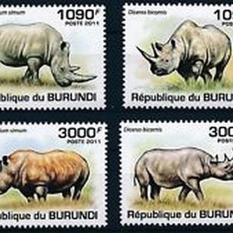 Бурунди 2011 Носороги