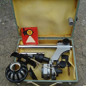 Фотозбільшувач портативний УПА 5М