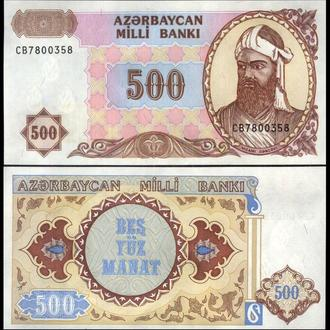 АЗЕРБАЙДЖАН  500  манат 1999г. UNC