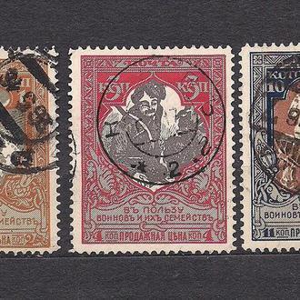 Россия, 1915 г., 22-й стандартный выпуск. Почтово-благотворительный
