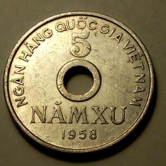 5 нам ксу 1958 года Вьетнам  !!! а2