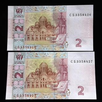 Украина 2 гривни 2013г., пара, UNC, ЛЮКС!  BN