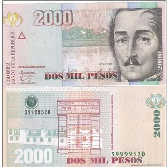 Colombia Колумбия - 2000 Pesos 2013 XF+/aUNC- JavirNV