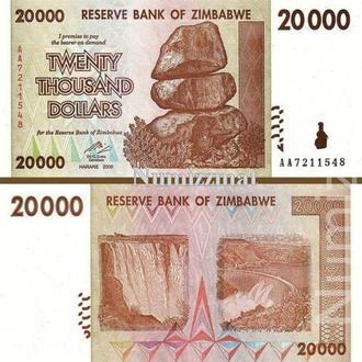 Зимбабве 20000 долларов 2008 UNC РЕДКАЯ