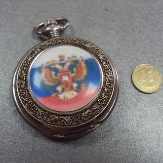 часы карманные россия орел №24 (№1)