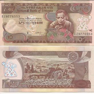 Эфиопия 10 быр 2008 UNC