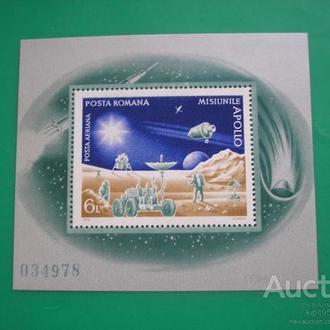 Румыния 1972  Космос MNH