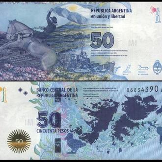 АРГЕНТИНА  50 песо 2015г. UNC