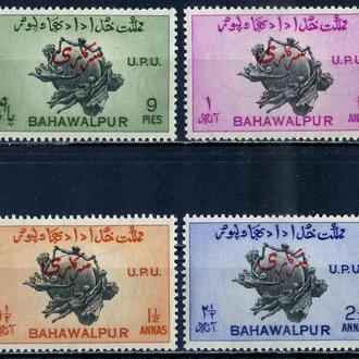 Бахавалпур (Пакистан). Почтовый союз (серия, служебные, надпечатка) ** 1949 г.