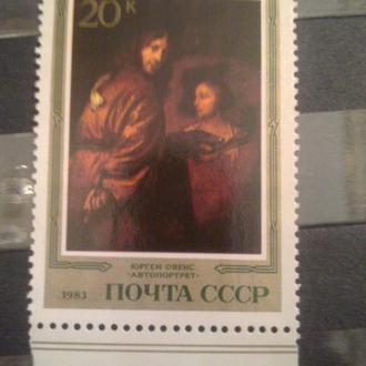 Искусство СССР 1983 г. (**)