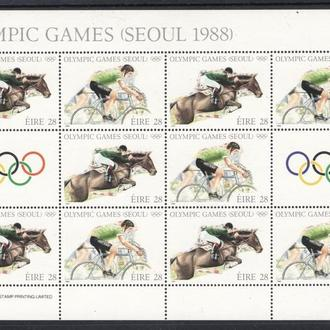 Ирландия - олимпиада 1988 - Michel Nr. Kb. 645-646 **