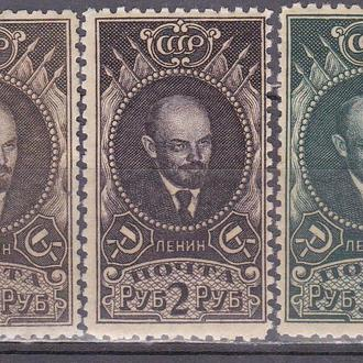 СССР 1926 Ленин MH