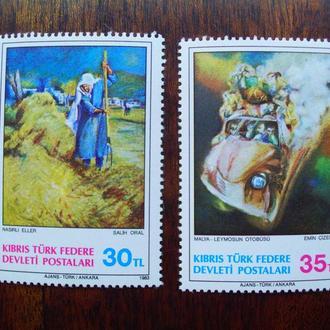 Кипр(Турция).1983г. Живопись. Полная серия. MNH