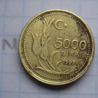 ТУРЦИЯ, 5000 лир 1995 г.