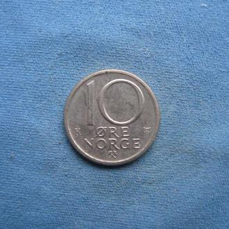 Норвегия 10 эре 1981 год