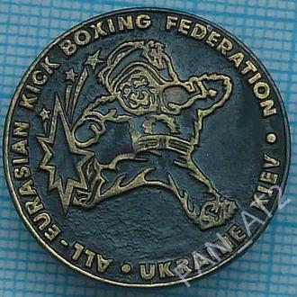 Борьба Кикбоксинг Евразийская федерация Киев. Украина