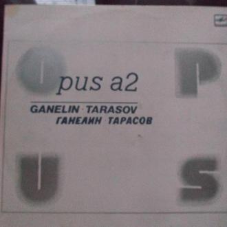 Jazz Ганелин Тарасов. Opus A2 1982