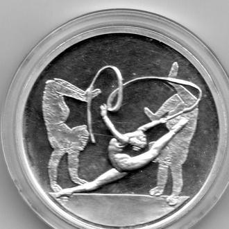 Хуожеественная гимнастика 10 евро