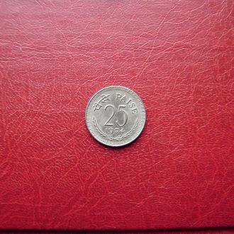 Индия 25 пайса 1974