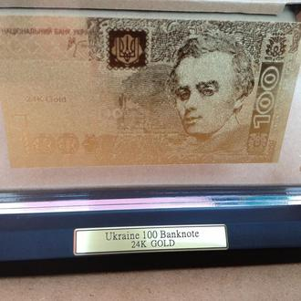 Gold note золотая банкнота 100 гривен Стельмах 2005 № 7777777