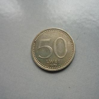 Ангола 50 лвей 1979