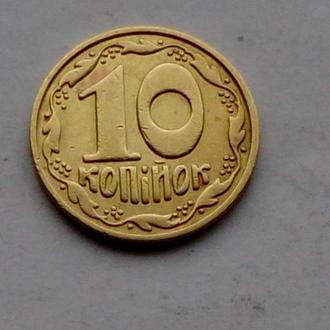 10 копеек 1992 год Шестиягодник