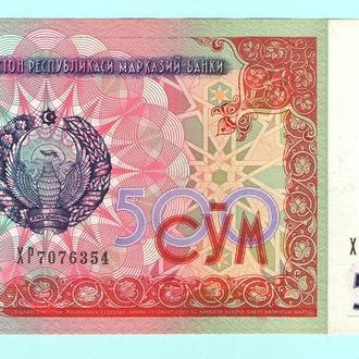 Узбекистан 500 сум 1999