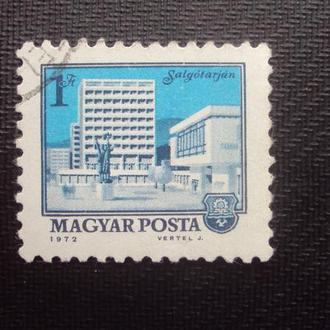 Венгрия 1972г.гаш.