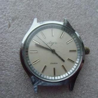 Часы Луч 2209 СССР Рабочие