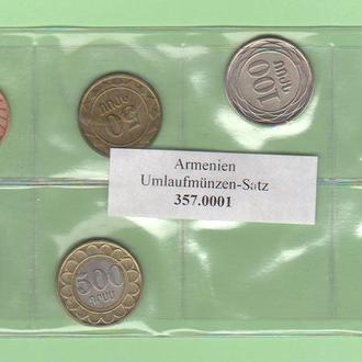 АРМЕНИЯ набор ВІРМЕНІЯ набір 5 монет UNC