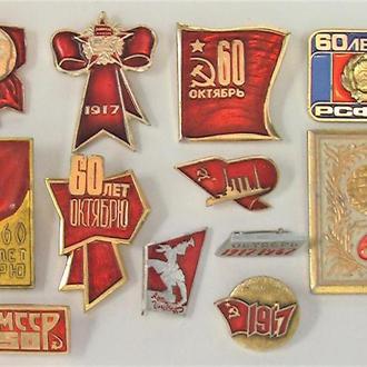 Значки 12 штук СССР разные Лот А 192