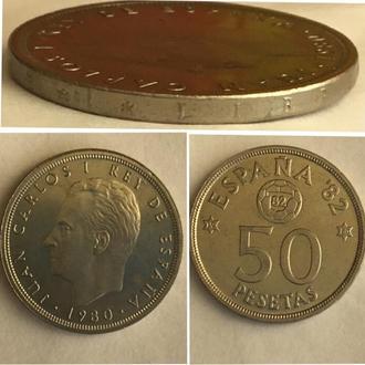 Испания 50 песет, 1980г . 82 внутри звезды / Период Король Хуан Карлос I (1975 - 2001)