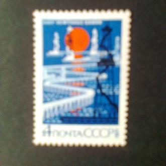 СССР  1971г   Баку  Нефтяные камни