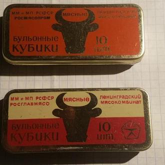 Бульонные кубики, реклама, Ленинград, СССР, 1968