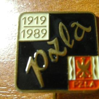 Польському союзу з легкої атлетики 70 років