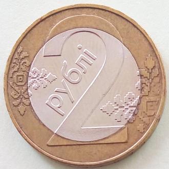 (К2) Беларусь 2 рубля 2009