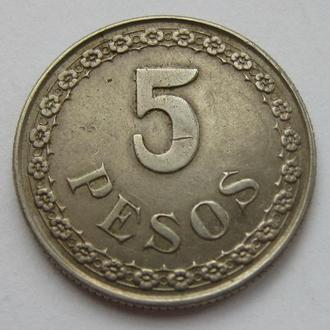 Парагвай 5 песо 1939 (KM#18)