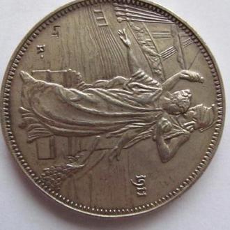 Медаль 1911-2001 серебро